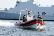 Maritime Force Protection